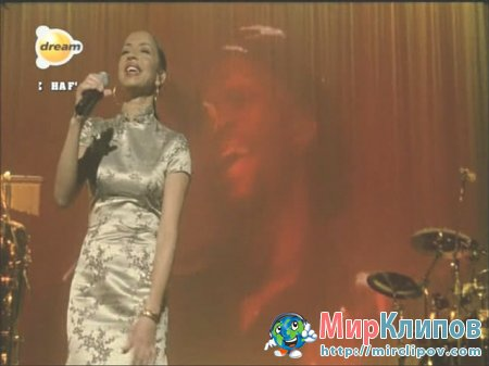 Sade - By Your Side (Live)