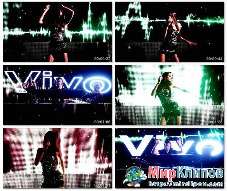 Vivo Feat. Orel - Feel