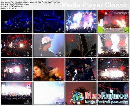 Tokio Hotel - Ich Brech Aus (Live, The Dome, 10.03.2007)
