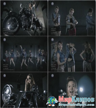 Girls' Generation - Bad Girl