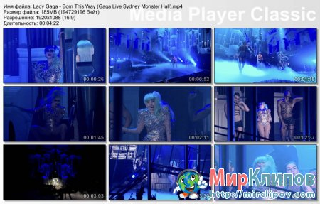 Lady Gaga - Born This Way (Live, Sydney Monster Hall)