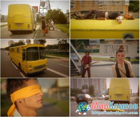 Даша Суворова - Автобус