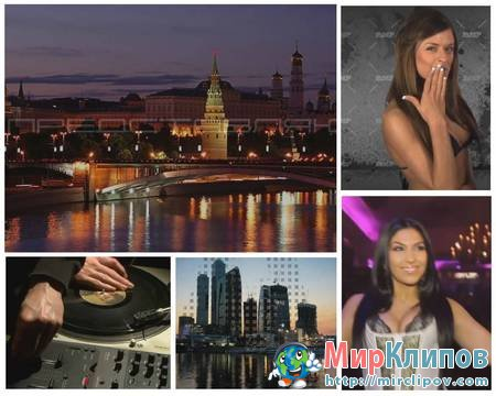 Dj Moscow Feat. Пацан Из Народа  & Music Boss One - Moscow Feat. New York
