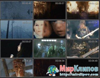АмбреллА - Silent Hill