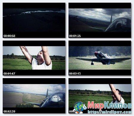 7Б - Летим С Войны