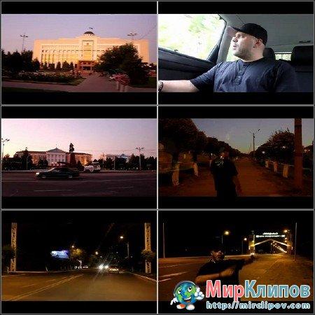KLIM - Мой Город