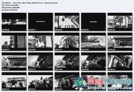Sun Feat. Slim Thug & Brute Force - Round & Round