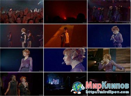 Mylene Farmer - Avant Que L'ombre... A Bercy (Live, Paris, 29.01.2006)
