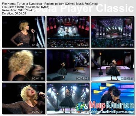 Татьяна Буланова - Padam, Padam (Live, Crimea Musik Fest)