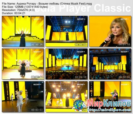 Аурика Ротару - Возьми Любовь (Live, Crimea Musik Fest)