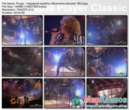Рондо - Надувной Корабль (Live, Музыкальный Ринг, 89)