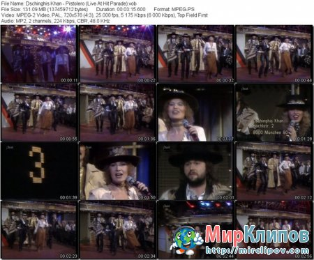 Dschinghis Khan - Pistolero (Live, Hit Parade)