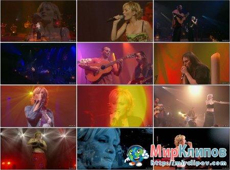 Patricia Kaas - Ce Sera Nous (Live, Marseille, 15.03.2000)