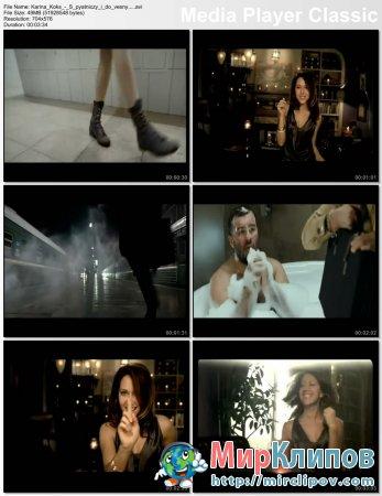 Карина Кокс - С Пятницы И До Весны (OST Без Мужчин)