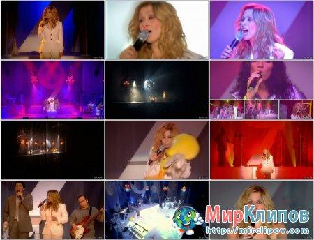 Lara Fabian - Un regard 9 (Live, Paris, 29.03.2006)