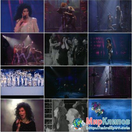 Cher - Extravaganza (Live, Las Vegas, 1991)