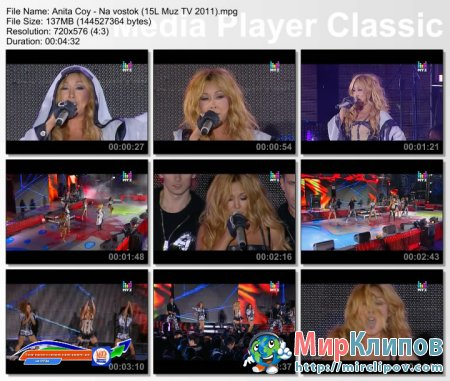 Анита Цой - На Восток (Live, МУЗ 15 Лет, 2011)
