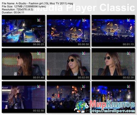 А-Студио - Fashion Girl (Live, МУЗ 15 Лет, 2011)