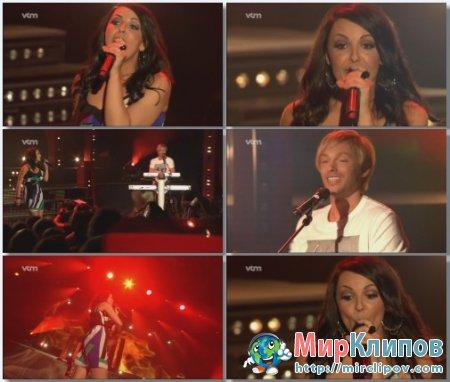 Milk Inc - Fire (Live, De Vlaamse, 2011)