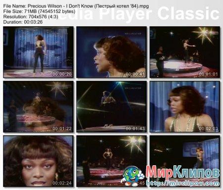 Precious Wilson - I Don't Know (Live, Пестрый Котел, 1984)