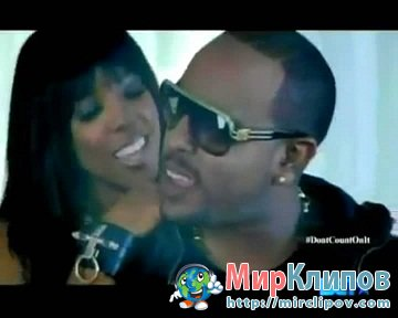 Verse Simmonds Feat. Kelly Rowland - Boo Thang