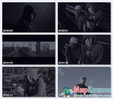Magic Mic и Артем Татищевский - Жажда Наживы