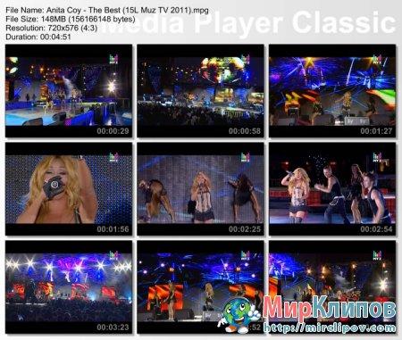 Анита Цой - The Best (Live, МУЗ 15 Лет, 2011)