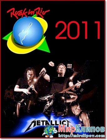 Metallica - Live Perfomance (Rock In Rio, 2011)