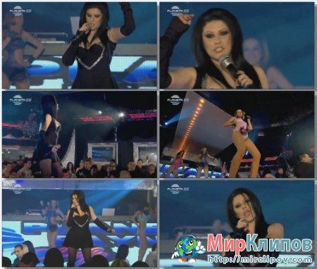 Сиана - От Най Доброто (Live, 2011)