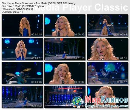 Мария Воронова - Ave Maria (Live, День Работника Сельского Хозяйства, 2011)