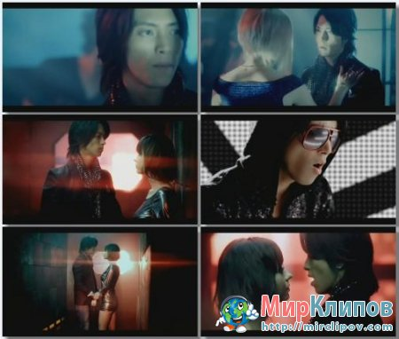 Yamashita Tomohisa - One In A Million