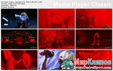 Kesha - Cannibal (Live, Rock In Rio, 2011)