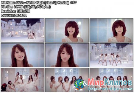 Kara - Winter Magic (Close Up Version)