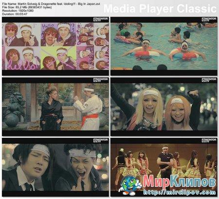 Martin Solveig Feat. Dragonette & Idoling - Big In Japan