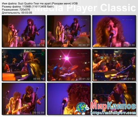 Suzi Quatro - Tear Me Apart (Live)