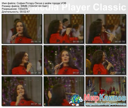 София Ротару - Песня О Моём Городе (Live, 1973)