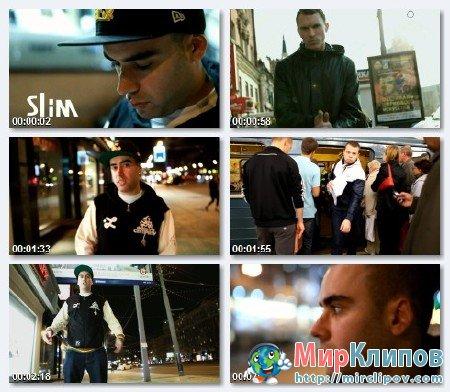 Slim Feat. Konstanta - Азимут