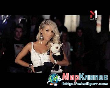 DJ Lutique и Девушка Блонда - La Vie Est Belle