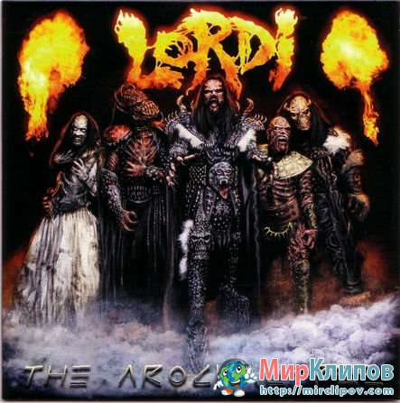 Lordi - The Deadite Girls Gone Wild (Live, Wacken, 2008)