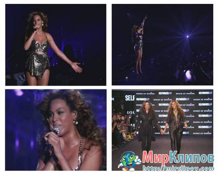 Beyonce - I Was Here (Live, Roseland, 2011)