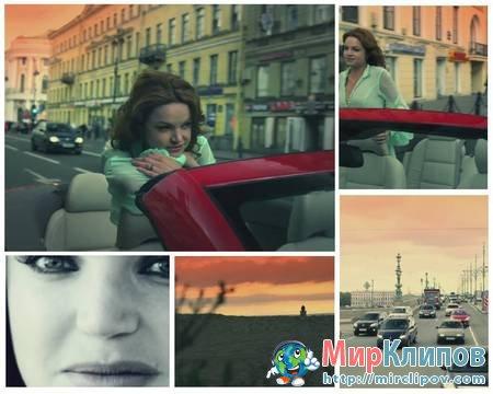 Женя Расказова - Отпускаю Тебя