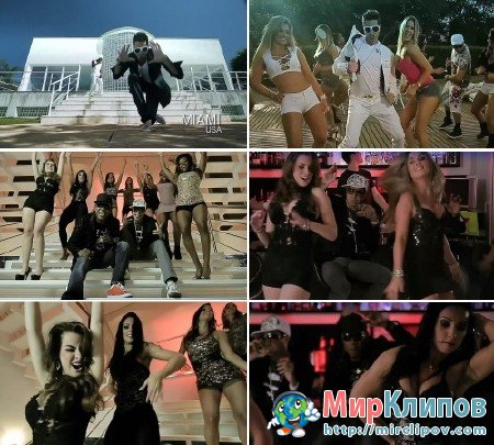 Latino Feat. Daddy Kall - Danca Kuduro