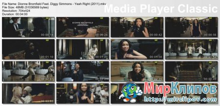 Dionne Bromfield Feat. Diggy Simmons - Yeah Right