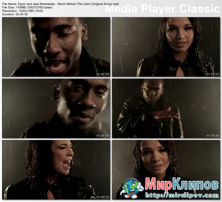 Eppic Feat. Jess Moskaluke - Storm Before The Calm