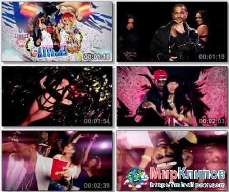 Big Sean Feat. Nicki Minaj - Dance (Ass) (Remix)