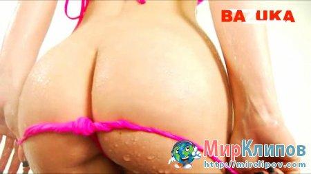 DVJ Bazuka - My Bitch (Uncensored)