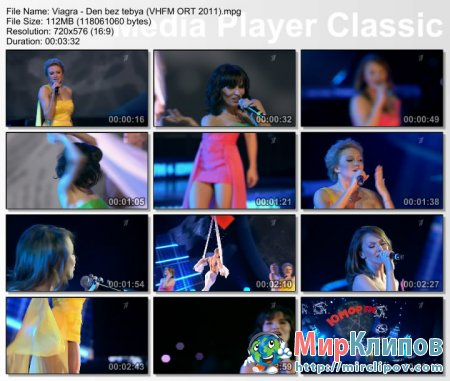 Виа Гра - День Без Тебя (Live, Все Хиты Юмор FM, 2011)