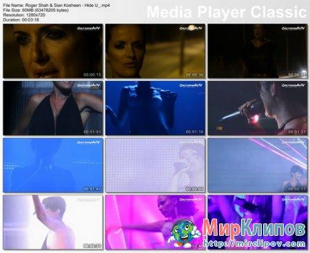 Roger Shah Feat. Sian Kosheen - Hide U