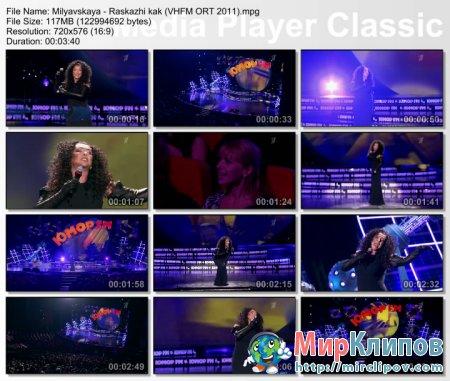 Лолита - Расскажи Как (Live, Все Хиты Юмор FM, 2011)