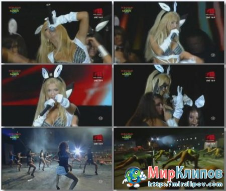 Andreea Balan - Like A Bunny & Trippin (Live, RMA BRASOV, 2011)